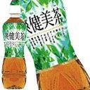【7月10日出荷開始】【コカ・コーラ】爽健美茶500mlx24本