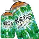 【7月10日出荷開始】【コカ・コーラ】爽健美茶1000mlx12本