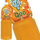【7月10日出荷開始】【コカ・コーラ】Qooとってもオレンジ1500mlx8本