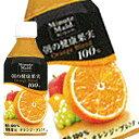 【7月10日出荷開始】【コカ・コーラ】ミニッツメイドオレンジ350mlx24本