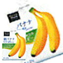 【7月10日出荷開始】【コカ・コーラ】ミニッツメイド朝バナナ180gx6個