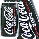 【7月10日出荷開始】コカコーラ ゼロ350g缶x24本