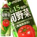 【7月1日出荷開始】【伊藤園】旬野菜900gPET×12本入