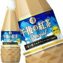 キリン 午後の紅茶 スペシャル 茶葉2倍ミルクティー<ウバ100%> 460ml×24本