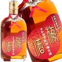 【9月13日出荷開始】紀州乃三年以上熟成 古酒原酒梅酒 720ml 2本セット