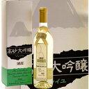 富士高砂酒造 大吟醸ソレイユ 720ml