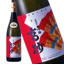 富士高砂酒造 山廃大吟醸 1.8L【8月5日出荷開始】[税別]