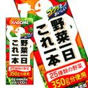 【7月10日出荷開始】カゴメ 野菜一日これ一本 200ml×24本