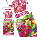 【7月10日出荷開始】カゴメ 野菜生活100赤の野菜 200ml×24本