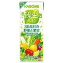【7月10日出荷開始】カゴメ 野菜生活100緑の野菜 200ml×24本