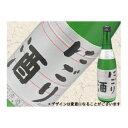 【3月27日出荷開始】菊姫 にごり酒720ml