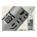 【3月27日出荷開始】菊姫 にごり酒1800ml