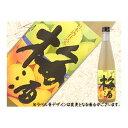 【通常1日~3日以内に出荷】日本酒仕込みの梅酒 500ml
