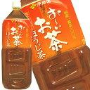 【7月1日出荷開始】【伊藤園】 お〜いお茶 焼きたての香り 焙じ茶 2L×6本