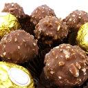 【6月12日出荷開始】【送料無料】イタリアで人気のお菓子 フェレロ ロシェ 30個入×2箱6セットまで1配送でお届けします