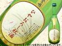 【8月20日出荷開始】春鶯囀 特別純米 ひやおろし秋酒 720ml