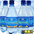 クリスタルガイザー スパークリング[CrystalGeyser] 炭酸水 532ml×24本選り取り [水・ミネラルウォーター]天然水・ナチュラルウォーター2ケースまで1配送でお届け[税別]