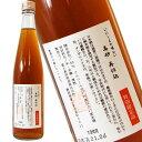 【12月24日出荷開始】富士高砂酒造 再仕込 500ml