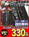 【1月20日出荷開始】【在庫処分】【2ケース以上購入で送料無料】 サントリー 黒烏龍茶