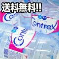 ドリンク屋 コントレックス[水・ミネラルウォーター]/CONTREX 1500ml×12本入 [賞味期限:出荷日か...