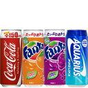 【3〜4営業日以内に出荷】[代引不可]コカコーラ 500ml増量缶×24本 選り取り[賞味期限:2ヶ月以上]2ケース毎に送料がかかります[税別]