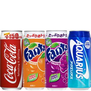 コカコーラ 選り取り