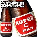 【5月25日出荷開始】大塚製薬 オロナミンC 120ml瓶×50本[賞味期限:4ヶ月以上]1ケース1
