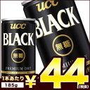 UCC ブラック無糖 通販