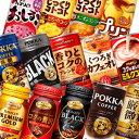 ポッカ 缶コーヒー 通販