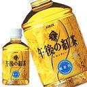 キリン 午後の紅茶レモンティー 280mlペットボトル×24本