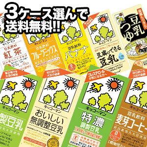 キッコーマン 豆乳飲料 1000ml 紙パック×...の商品画像