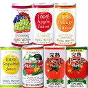 神戸居留地 果汁100%・野菜ジュース 選り取り 185g×30本[賞味期限:4ヶ月以上]3ケース毎に送料がかかります【12月9日出荷開始】[税別]