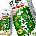 【10月28日出荷開始】アサヒ飲料 食事と一緒に十六茶Wダブル 250ml紙パック×24本4ケース毎に送料がかかります[賞味期限:3ヶ月以上][税別]