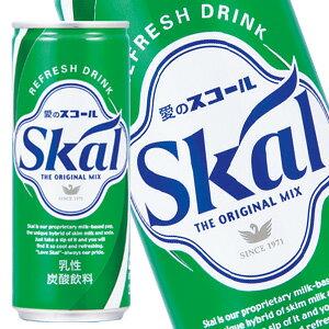 【7〜10営業日以内に出荷】南日本酪農協同 スコールホワイト 250ml缶×30本[賞味期限:2ヶ月以上] 3ケース毎に送料がかかります[税別]