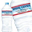 【12月16日出荷開始】大塚食品 クリスタルガイザー[CRYSTAL GEYSER] 1LPET×12本[水・ミネラルウォーター][賞味期限:1年以上]2ケース毎に送料がかかります[税別]