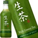 キリン 生茶[緑茶]525mlPET×24本【5�8営業日以内に出荷】[賞味期限:2ヶ月以上][SD][税別]