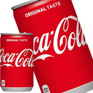 コカ・コーラ コカ・コーラ 160ml缶×30本<※2ケースまで1配送でお届け>【4〜5営業日以内に出荷】[代引不可][RCP][税別]
