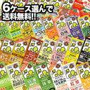 キッコーマン豆乳飲料 デルモンテ野菜ジュース 200ml紙パック×18本×6ケースセット 選