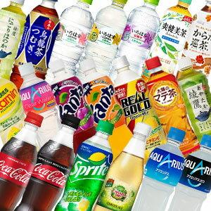 コカコーラ社製品[コーラ・ゼロ・綾鷹・アクエリアス・爽健美茶・ファンタ等]ペットボトル×2…...:drinkshop:10505614
