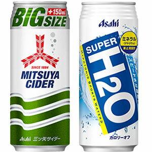 アサヒ飲料 徳用缶2種×24本選り取り[賞味期限:4ヶ月以上]2ケース毎に送料がかかります【4〜5営業日以内に出荷】[税別]