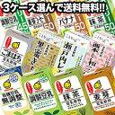 【4〜5営業日以内に出荷】マルサンアイ 豆乳飲料[豆乳・調整...