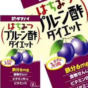 タマノイ酢 はちみつプルーン酢ダイエットLL 125mll紙パック×24本<※96本毎に送料がかかります。>[賞味期限:3ヶ月以上]【7〜10営業日以内に出荷】[税別]