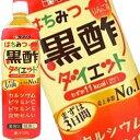 タマノイ酢 はちみつ黒酢ダイエット 900ml PET×12本2
