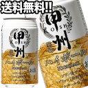 甲州韮崎ハイボール 350ml缶×24本【10月26日出荷開始