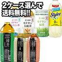 [機能性表示食品・特定保健用食品]ぷらすのお茶・伊藤園 2つ...
