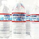 [ ]クリスタルガイザー[CRYSTAL GEYSER] 500ml×48本[24本×2箱] 天然水[水・ミネラルウォーター・軟水]ナチュラルウォーター 3〜4営業日以内に出荷