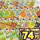 キッコーマン 豆乳飲料 200ml紙パック×18本×4ケースセ
