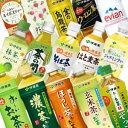伊藤園 お〜いお茶[お〜いお茶・烏龍茶・...