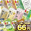 マルサンアイ 豆乳飲料[豆乳 無調整 調製 麦芽 抹茶]200ml×72本[24本×3箱][賞味期限