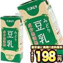 [全品対象先着最大350円OFFクーポン配布中]九州乳業 みどり豆乳 成分無調整豆乳 1000